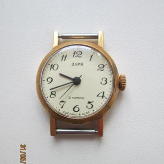 Часы Заря СССР позолота