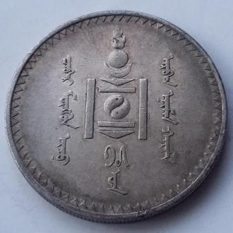 1 Тугрик 1925 г Монголия