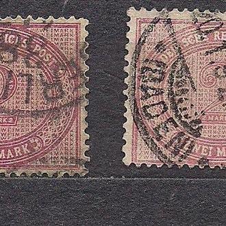 Рейх, 1875 г., универсальная марка, марка № 37
