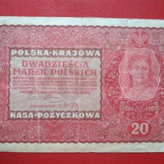 DWADZIESCIA MAREK POLSKICH 1919 r.
