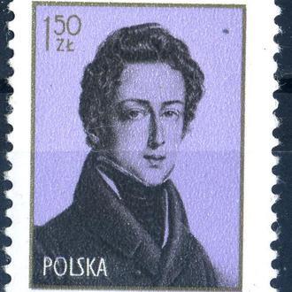 Польша. Шопен (серия)** 1975 г.