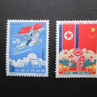 Китай, Корея