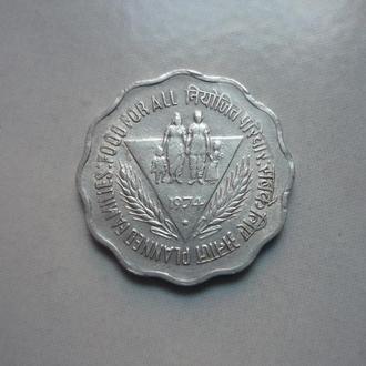 Индия 10 пайсов 1974 ФАО