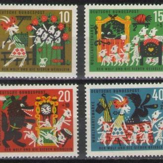 Германия ФРГ 1963 ** Сказки братьев Гримм Фауна семеро козлят серия MNH