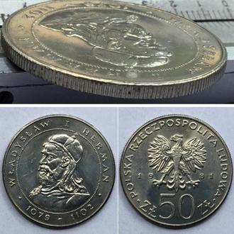 Польша 50 злотых, 1981г. Польские правители - Князь Владислав I Герман. Медно-никелевый сплав