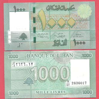 Боны Азия Ливан 1000  ливр 2011 г.