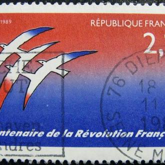 Марка Франция, 2,20, 1989 The 200th Anniversary of French Revolution