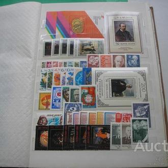 СССР 1976 Полный годовой комплект марок и блоков MNH