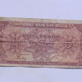 5 Франків 1943 р Бельгія 5 Франков 1943 г Бельгия