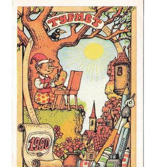 Календарик 1990 Турист, туризм