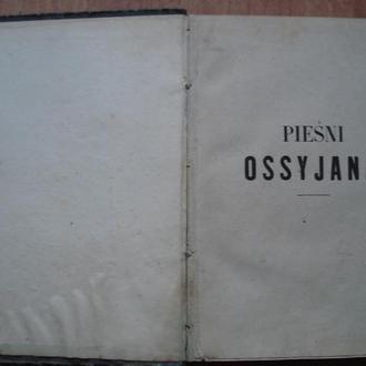 "Книга антиквариат ""PIESNI OSSYJANA"""