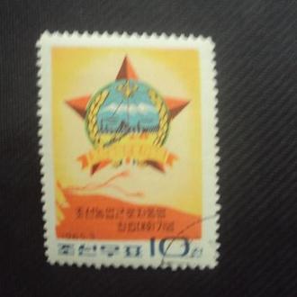 КНДР 1965г.гаш.