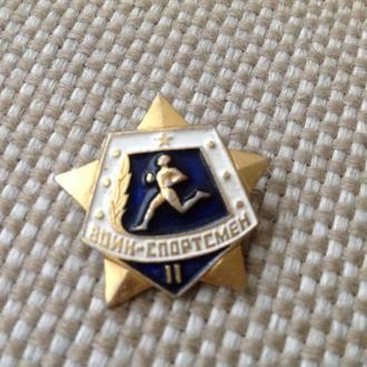 Знак. Воин-спортсмен. 2-ая степень СССР
