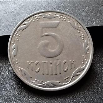 MN Украина 5 копеек 2005 г.