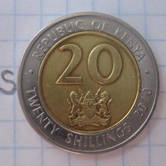 КЕНИЯ, 20 шиллингов 2010 г. (БИМЕТАЛЛ; ПОРТРЕТ ВЛЕВО).