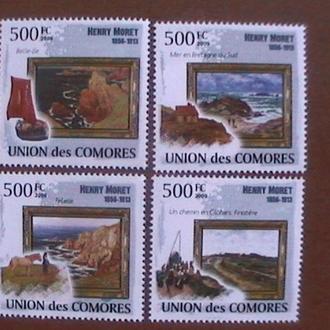 Коморы 2009 Живопись импрессионизм Анри Море