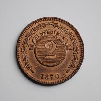Парагвай 2 сентесимо 1870 г., UNC, 'Республика Парагвай (1870 - 1943)'