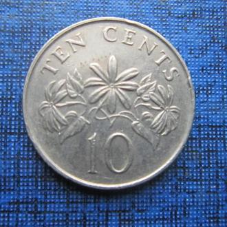 монета 10 центов Сингапур 1993