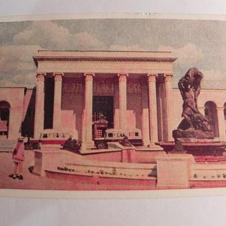 Грузинская ССР. Цхалтубо. Шестой источник 1954 Игнатович Р8
