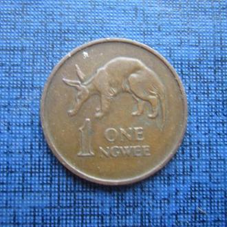 монета 1 нгве Замбия 1972 фауна