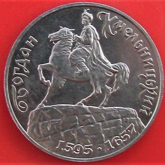 10 злотых Польша Коперник 1966 г.