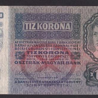10 крон 1915г. Австро Венгрия.
