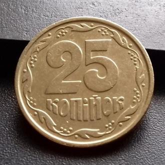 MN Украина 25 копеек 1996 г.
