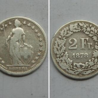 Швейцария 2 франка, 1878г.  серебро