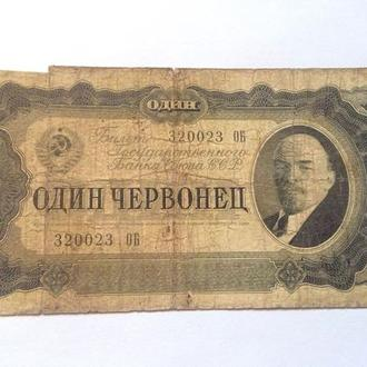 СССР 1 червонец 1937 год. Еще 100 лотов!