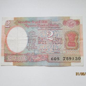 Бона Индия