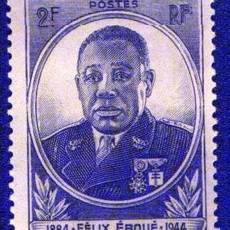 Камерун (1945) Французская колония. Генерал-губернатор Феликс Эбуэ