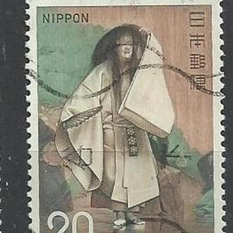 Япония. Лот 534
