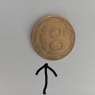 Монета 1992 50 копеек 4 ягоды в 3 грозде