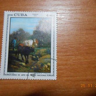 CUBA CORREOS 1973