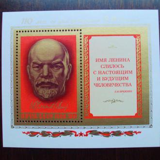 СССР.1980г. В.И.Ленин. Почтовый блок. MNH