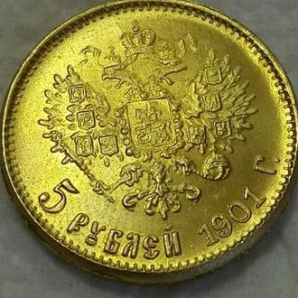 Продам монету 5 рублей 1901 года. Не золото!