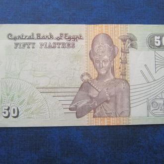 банкнота 50 пиастров Египет