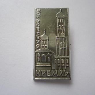 Значок Московский кремль