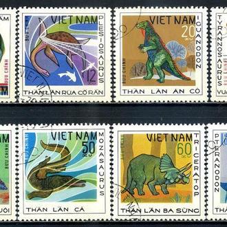 Вьетнам. Динозавры (серия) 1979 г.