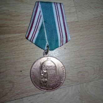 Медаль 800 лет Москве