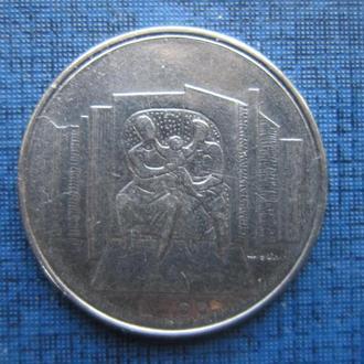 Монета 100 лир Сан Марино 1976 семья состояние