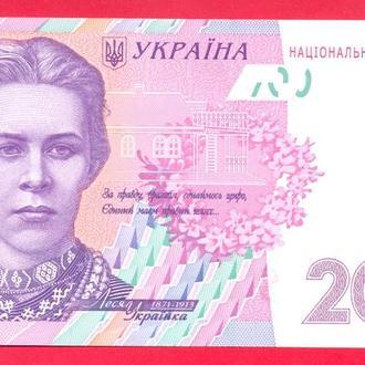 Боны Украина 200 грн 2011 г..