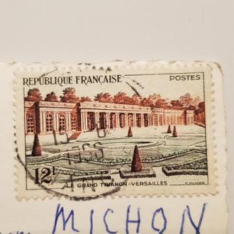 (А) Марка Франция 1956 год + Открытка!