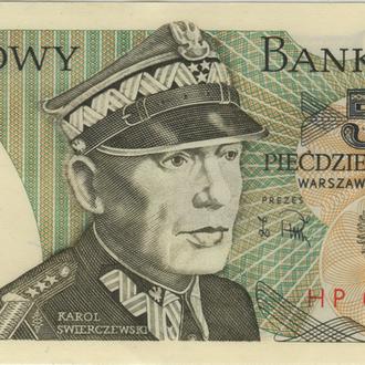 Польша 50 злотых 1988 г. в UNC из пачки