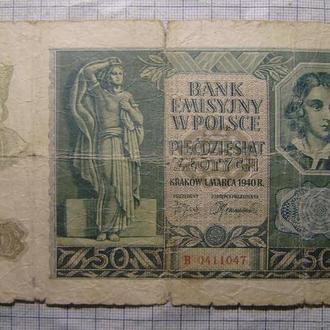 Польша 50 злотых 1940 г