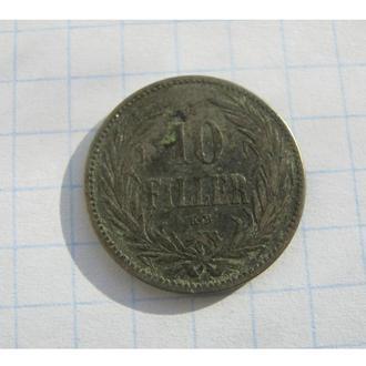 10 ФІЛЛЕР 1893 АВСТРО-ВЕНГРІЯ