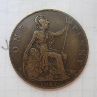 ВЕЛИКОБРИТАНИЯ. 1 пенни 1917 года.