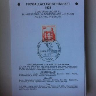 футбол 1977 ФРГ ПК матч ФРГ-Италия