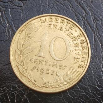 10 сантимів 1967 Франція