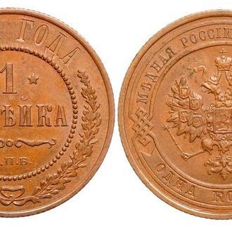1 копейка 1914 года №3922